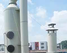 江蘇荷電噴淋塔凈化裝置